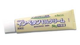 インペタン1%クリーム