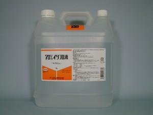 イソプロパノ-ル70%